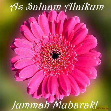 Jumma mubarak greetings download piecedidn coolbits 2 download race 3 full movie race 3 movie download jpg 480x477 jumma mubarak greetings m4hsunfo