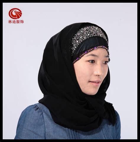 Random hijab sex videos on jpg 750x762